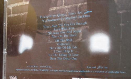 The 1982 Japanese/European pressing of the album.